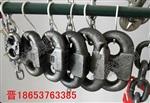 刮板机锯齿环  锯齿环厂家  20锰钒锻造锻造锯齿