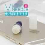 韩国电动微针9针针头电动微针必备一次性针头