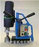 多功能磁力钻,高效率电动磁座钻