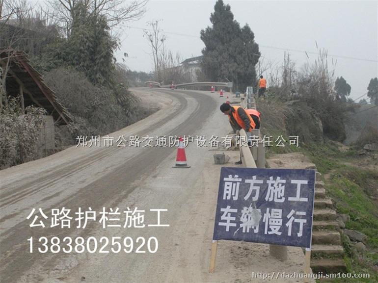 【山西高速公路护栏安装陕西国道省道护栏打桩高速】