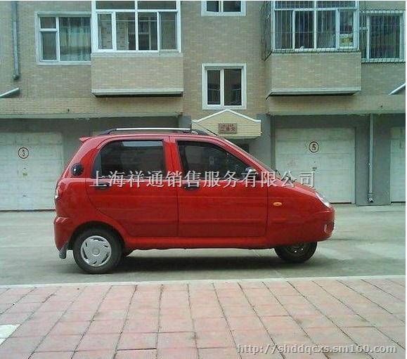 上海市市辖区富路a7电动汽车 老年人代步车 全封闭三轮车