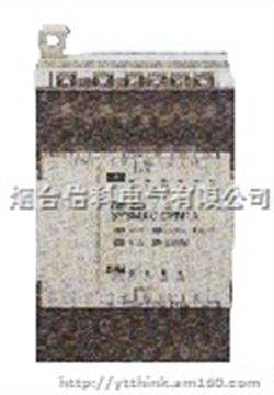 煙臺歐姆龍PLC編程電纜數據線電腦連線