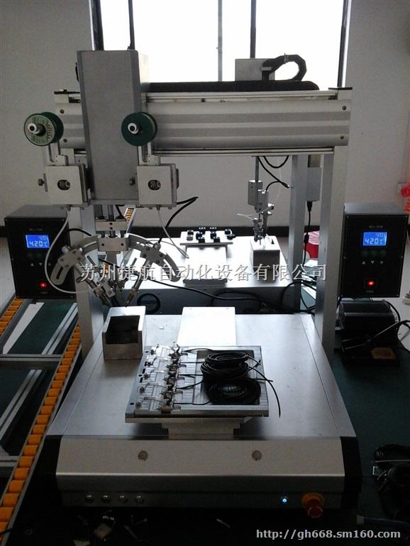 【批发光伏接线盒自动焊锡机