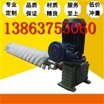電動清掃器 皮帶機清掃器 輸送帶清掃器1125