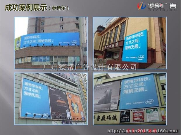 广告设计广告喷绘uv喷绘展览展示装饰画户外广告厂家