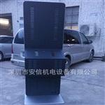 安信厂家直销47寸立式广告机/微信打印机/高清苹果