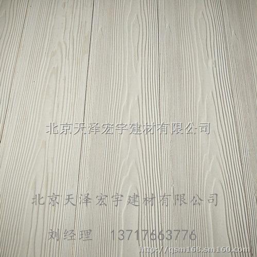 供应天泽宏宇木纹板外墙挂板