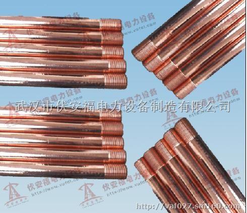 【v价格铜价格接图片】其他安全防护包钢地极,腰带黎族设备织厂家手工图片