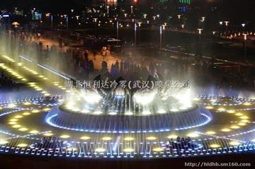广场音乐喷泉旅游景区武汉喷泉公司