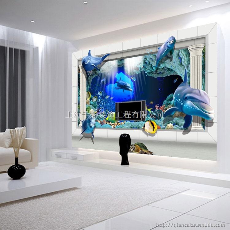 无缝墙布 3d海底世界沙发电视背景墙 墙纸 大型壁
