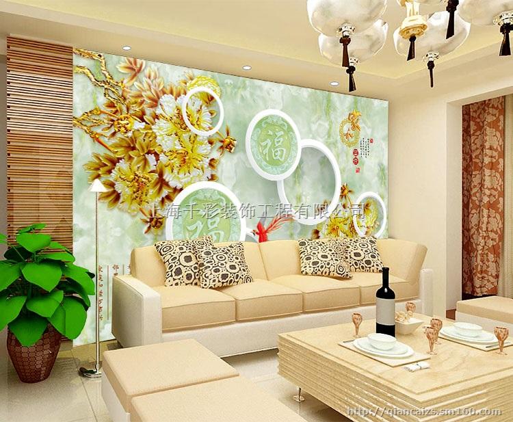 【无缝墙布 墙纸 家和福贵沙发电视背景墙