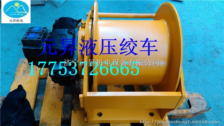 河北吊车配液压绞盘卷扬机2吨 3吨厂家价格优惠图片