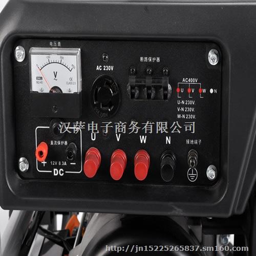 6kw汽油发电机报价