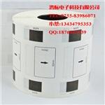 供应BROTHER兄弟DK22205DK标签纸