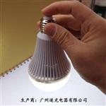 质量比较好的LED灯球泡 E27应急球泡灯 5W