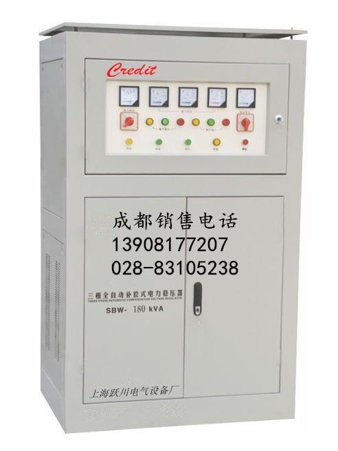 铁塔牌稳压器厂家厂价批发13908177207