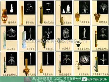 武汉恒利达喷泉公司专业供应各种喷泉设备2019