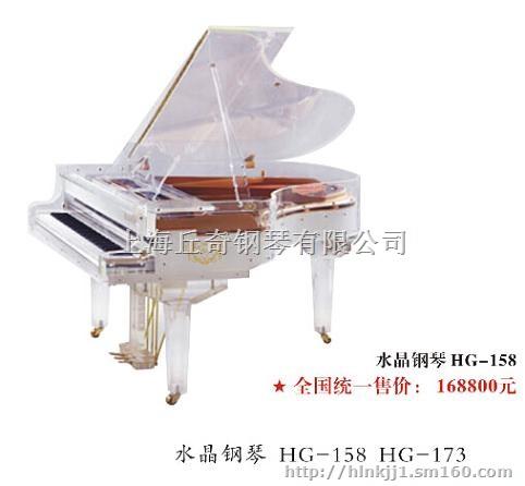 保山钢琴质量海伦娜钢琴100高品质保证,全球