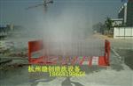 杭州建筑工地洗轮胎机器,杭州工地车辆轮胎冲洗机