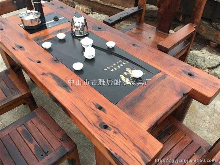 新潮老船木茶桌