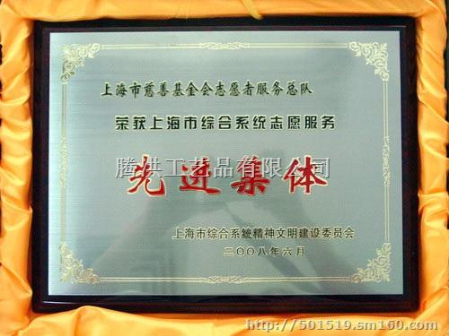 【供应广州实木奖牌,优秀单位奖牌】其他批发价格