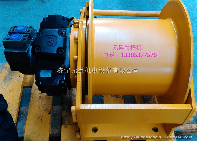 济宁元升煤矿专用12吨液压卷扬机