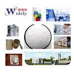 艾曲波帕, 艾曲波帕著名生產企業維斯爾曼最新報價