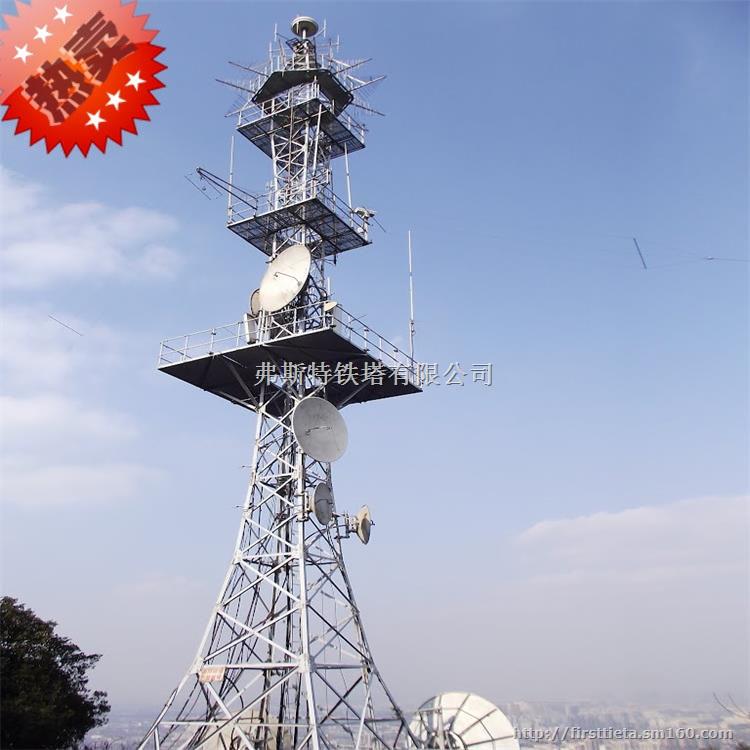 通信塔采用拉线塔结构形式的比较多,它可建在地面上或架在屋顶上,其优点是轻巧、省料、整体造价较便宜,缺点是占地面积较大。   通信塔的结构形式拉线塔计算方法基本上有两类,第一类是按弹性支座连续梁方法计算,也就是纤绳按柔索计算其拉力,纤绳节点作为弹性支座来计算杆身,这种方法计算高度不大的拉线塔是恰当的,用于初选拉线塔方案和尺寸也是很方便的。第二类是用等效梁单元法计算杆身,也就是将杆身作为压弯构件,用矩阵位移法计算,这种方法不仅考虑了空间作用和非线性特性,还考虑了杆身轴向变形影响,能确切反映纤绳对杆身的作