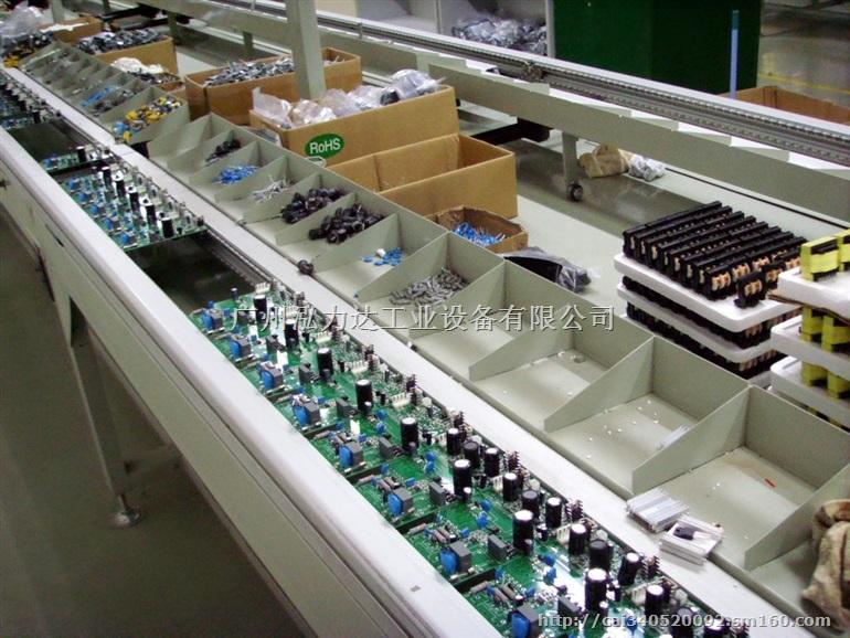 厂家定做插件线,插件工作台,自动插件流水线,电子厂