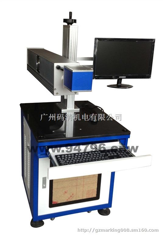 广州码清光纤激光打标机mqlf-10t金属打码机