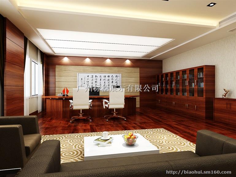 广州老板办公室装修图片番禺老总办公室装修效果图