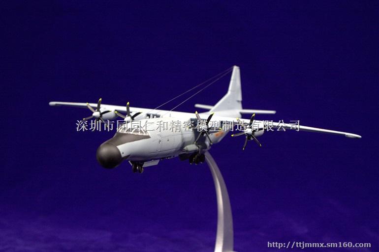 运八飞机模型飞机模型批发飞机模型制作同同模型