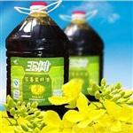 玉树四级浓香菜籽油5L20L食用油四级浓香型菜油