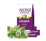 諾麗素果酵素飲料飲料加工固體運動飲料灌裝