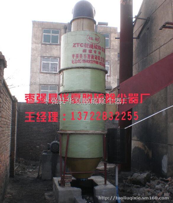 【供应全国砖厂脱硫塔】其他批发价格