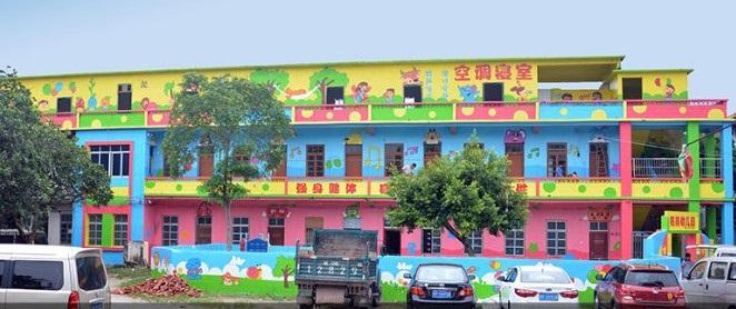 外立面粉刷,学校装修,幼儿园外墙粉刷 ,内墙粉刷