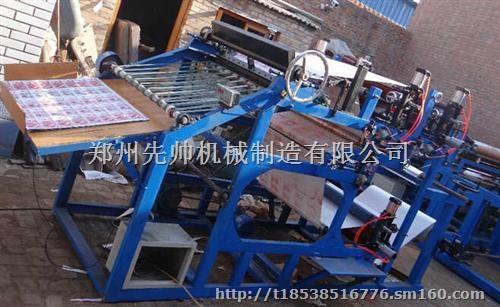 二手冥币印刷机价格_先帅印刷机山西印刷机二手冥币印刷机价格低