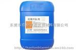 深圳亮錫添加劑生產廠家,深圳鍍錫加工廠家