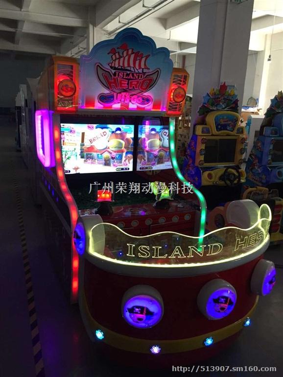 最新儿童游戏机射水机 宝岛英雄射水机42寸 屏幕射