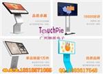 江门市32寸红外触摸广告机商业展示机业务智能查询机