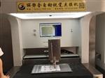 工藝禮品點膠設備 CCD視覺點膠機
