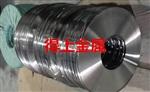 得上牌201不锈钢带常用标准型杭州市批发