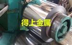 光洁度高201冲压件不锈钢带材料直销商