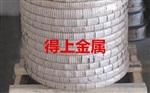 杭州市得上牌201高銅不銹鋼帶熱賣