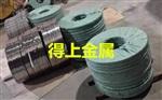 得上201高铜高锰不锈钢带杭州市运输便捷