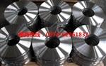 杭州市201不锈钢包装带厂家现货得上牌