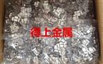得上牌201不锈钢L型扣杭州市优惠促销