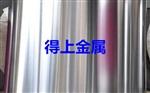 专业品质202不锈钢卡子宁波市生产得上牌
