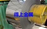 绍兴市301高硬度不锈钢带重量轻体积小