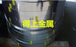 紹興市301高精密不銹鋼帶提供優質服務